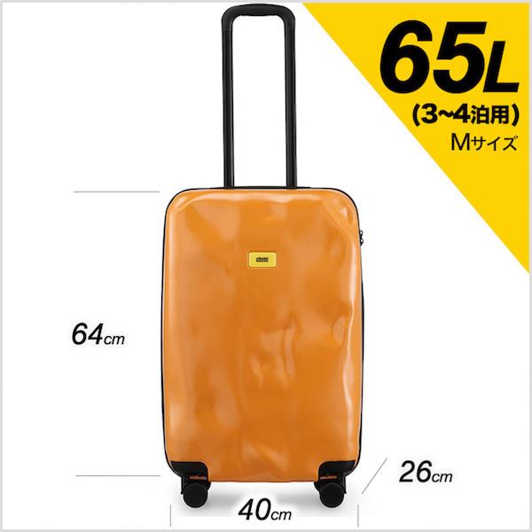 パンプキン オレンジ M