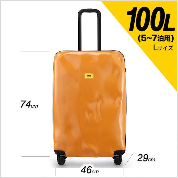 パンプキン オレンジ L